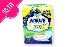 花王卫生巾超吸收系列