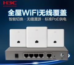 H3C华三Mini M30-P 4口千兆路由器网络无线AP面板 AC控制器网关POE供电三合一